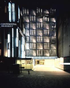 Centurion Residential Akasaka