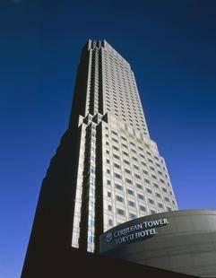 Cerulean Tower Tokyu
