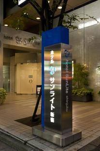 Sunlite Shinjuku