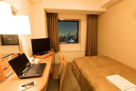 Toshi Center Hotel