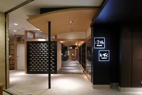 Granvia Osaka