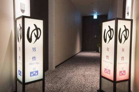 Urban Hotel Kyoto-Nijo Premium