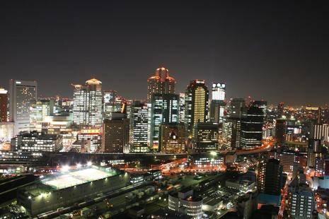 Westin Osaka