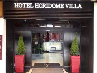 Horidome Villa
