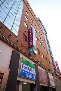 Wing International Shinjuku Hotel