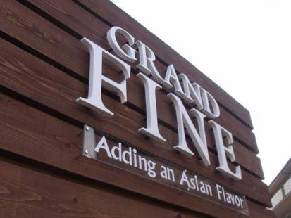 Hotel Grand Fine Kyoto Okazaki (Adult Only 18+)