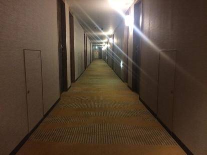 Hotel Keihan Kyobashi Grande