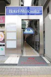 Hotel Shin Osaka