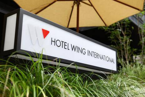 Hotel Wing International Kourakuen