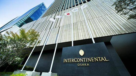 Intercontinental Osaka