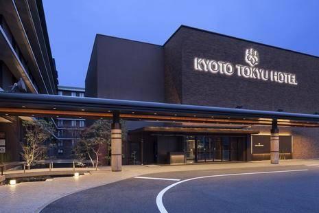 Kyoto Tokyu