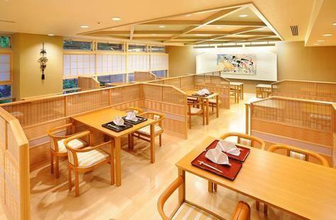Miyako Hotel Kyoto Hachijo