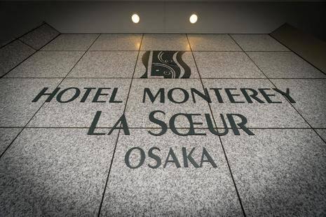 Monterey La Soeur Osaka