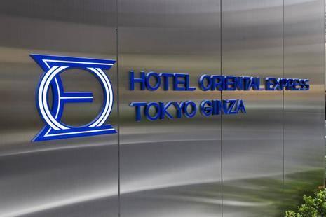 Oriental Express Tokyo Ginza