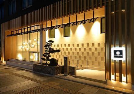 Oriental Hotel Kyoto Gallery