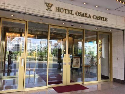 Osaka Castle Hotel