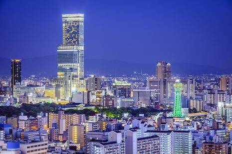 Red Roof Plus Osaka Namba