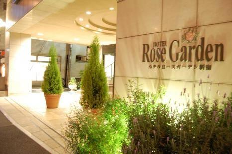 Rose Garden Shinjuku