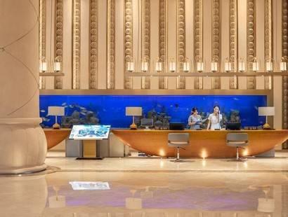 Arcadia Resort Hainan