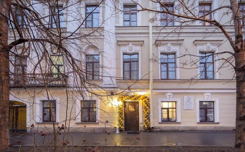 Отель Голд Инн У Мариинского Театра