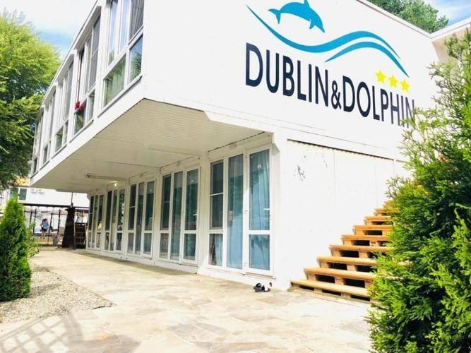 Dublin - Dolphin (Дублин - Дельфин)