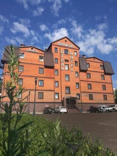 Отель Берисон Худякова