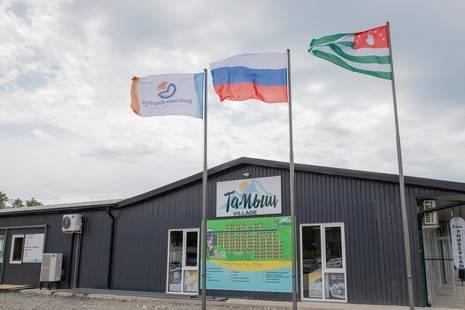 Тамыш Village