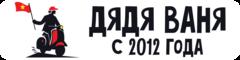 X1 logo 1000px white 1